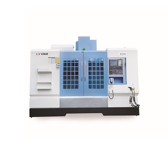 LV1160数控加工中心