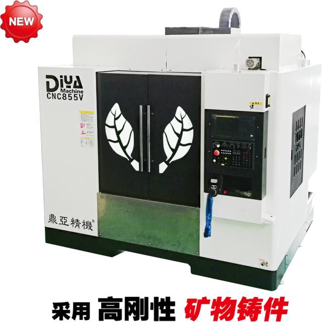 安徽CNC855V数控加工中心