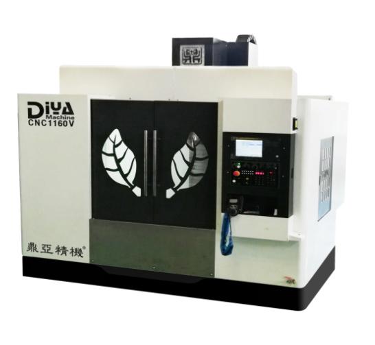 CNC1160V数控加工中心